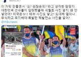"""러 출신 일리야, MBC에 분노 """"韓 입장땐 세월호 넣지, 왜?"""""""
