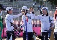 """[속보]""""역시 믿고 보는 양궁"""" 여자단체 올림픽 9연패 달성"""
