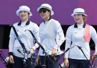 한국 여자 양궁, 벨라루스 꺾고 결승 진출