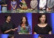 """'애로부부' 방송 1주년…양재진 """"빌런 마구 쏟아져 나와"""""""