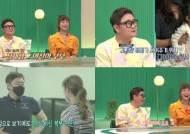 '프리한 닥터' 31kg 감량 정재용, 19살 연하 아내와 일상 공개