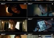 '보이스4' 송승헌, 이규형 양날도끼 피습 엔딩 '심멎'