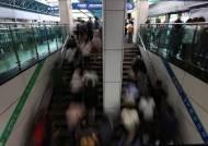 지하철서 女 무차별 폭행한 그 놈…뒤쫓아간 20명의 정체