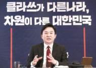 """원희룡 """"문 정부의 모든 것 되돌려놓겠다"""" 대선출마 선언"""