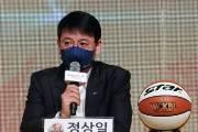 신한은행 정상일 감독 건강상 이유로 자진 사퇴