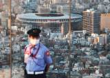 올림픽 개막 <!HS>나흘<!HE>째 일본, 코로나 신규 확진자 급속도로 늘어