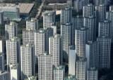 전국 아파트 절반이 5억 넘었다…서울 강북 중위가격 8억8천