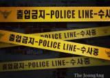 """회사 대표 흉기로 찌른 20대 """"실수 지적에 순간 공황장애"""""""