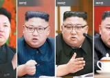 """""""김정은 감량은 퍼포먼스…이설주 총감독, 현송월은 조감독"""""""