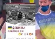 """사장이 고개숙인 MBC…우크라이나 대사관 """"불편하다"""""""