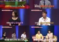"""'애로부부' 최화정, 꼰대 남편 박성현에 """"10년 잔소리 이제 멈출 때"""""""