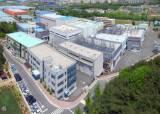 한국전기연구원, 185억 규모 'HVDC 전력기기 국제공인 시험인프라' 구축