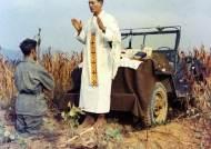 '한국전의 예수' 카폰 신부, 70년 만에 태극무공훈장