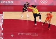 '류은희·이미경 분전' 女 핸드볼, 네덜란드전 패배...29일 한일전