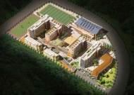 영국 왕실 후원 국제학교 부산 온다…명지신도시에 개교