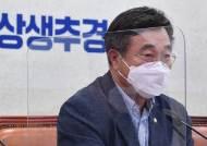 """윤호중 """"조국 딸 진실 드러나…檢 각본 '가족 인질극' 조기종영"""""""