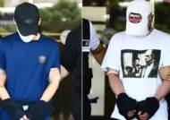 """신상 공개된 중학생 살해범, 마스크 벗으라 하자 """"안 돼요"""""""