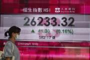 中 '홍색 규제' 에 투자자 패닉…상하이·홍콩 증시 이틀째 폭락
