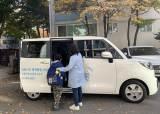 [오밥뉴스]아픈 아이 병원길도 대신…우리동네 이색 서비스