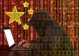 미국이 해킹범으로 공식 지목한 中 회사, 어디일까