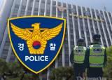 폭행·강도짓 뒤, 변호사와 자진출석 고1…구속 피했다