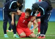 올림픽 축구, 5년 전 리우에서 손흥민의 눈물과 아픔 설욕하다