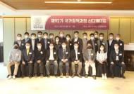서울대학교 행정대학원 93기 국가정책과정 모집