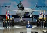 1년전 '개발성공' 밝혔던 '전투기의 눈'AESA, 핵심부품 국산화