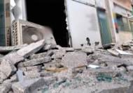 최대 25초서 10초로…강진 알리는 '지진 조기경보' 빨라진다