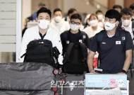 [포토]사격 진종오, 도쿄올림픽 마치고 귀국