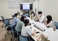 대구한의대학교 산업디자인공학전공, 대구시 지역밀착형 연구활동 지원사업 선정