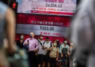 중국 증시 '규제 쇼크'…홍콩 -4.8%, 촹예반 -4.1% 또 폭락