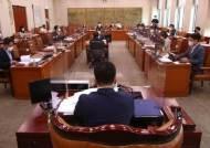 """與 언론중재법 강행 처리에 전문가들 """"정권말 비판 억제 위한 의도"""""""