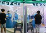 """수요일 어김 없었다, 확진자 또 '역대 최고'…""""델타 더 치솟아 <!HS>통제<!HE> 어려울 것"""""""