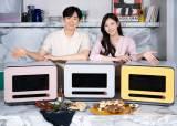 동시에 4개 요리 척척…삼성 '비스포크 큐커' 출시