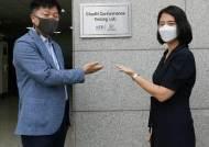 한국전기연구원, 세계 최초 '전기차 글로벌 상호운용 적합성 평가기관' 지정