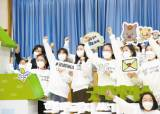 [나눔과 기부] 창립 30주년 '굿네이버스' 도움 필요한 지구촌 아이들의 등불 되다