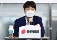 """이준석 겨냥 """"추미애 길 걷지마라""""…尹캠프 대변인의 도발"""