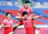 """""""대~한민국"""" 사라졌지만…'집콕 응원단' 올림픽 중계방에 몰려들었다"""