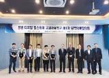 [issue&] 디지털헬스케어, 액화수소 이어 정밀의료산업 '규제자유특구' 선정