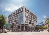 사이버한국외국어대학교, 2021학년도 2학기 2차 신·편입생 모집