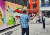 인증샷 명소 된 '쥴리 벽화'…유튜버는 지운 문구 다시 썼다