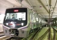 전국 지하철 노조 첫 총파업 가나…서울도 내달 찬반투표