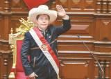 '흙수저' 초등교사, 페루 대통령 취임