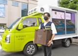 [R&D 경영] 전기 트럭 기반의 '신선식품 즉시배송 서비스' 운영