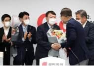 """[단독]尹,국민의힘 첫 일정은 초선 상대 강연…""""민심은 이랬다"""""""