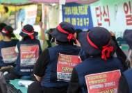 '언덕 시위' 민주노총, 원주서 또 노숙농성장 100명 모였다