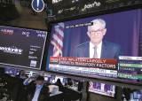 미국 2분기 예상 못미친 6.5% 성장…Fed, 테이퍼링은?