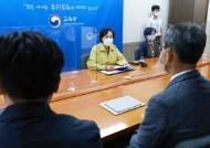 """학생감염 급증, 4주간 3110명…유은혜 """"2학기 등교 확대 목표"""""""