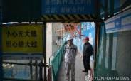 中 타이산 원전, '방사능 누출 논란' 한 달만에 또 멈췄다